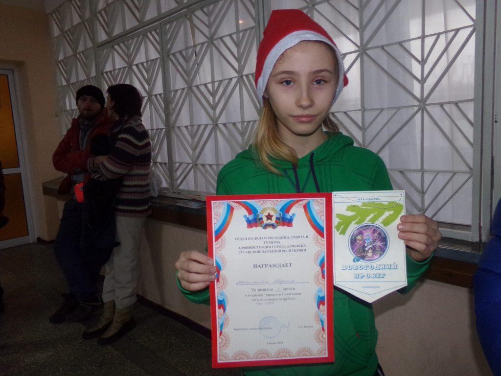 Maša Mogilnaja, 14, běžkyně a lezkyně, Alčevsk, LLR
