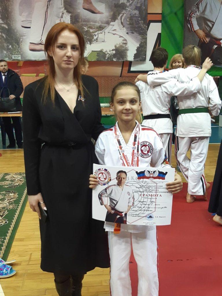 Lena Miščenko, 12, kosiki karate, Doněck, DLR