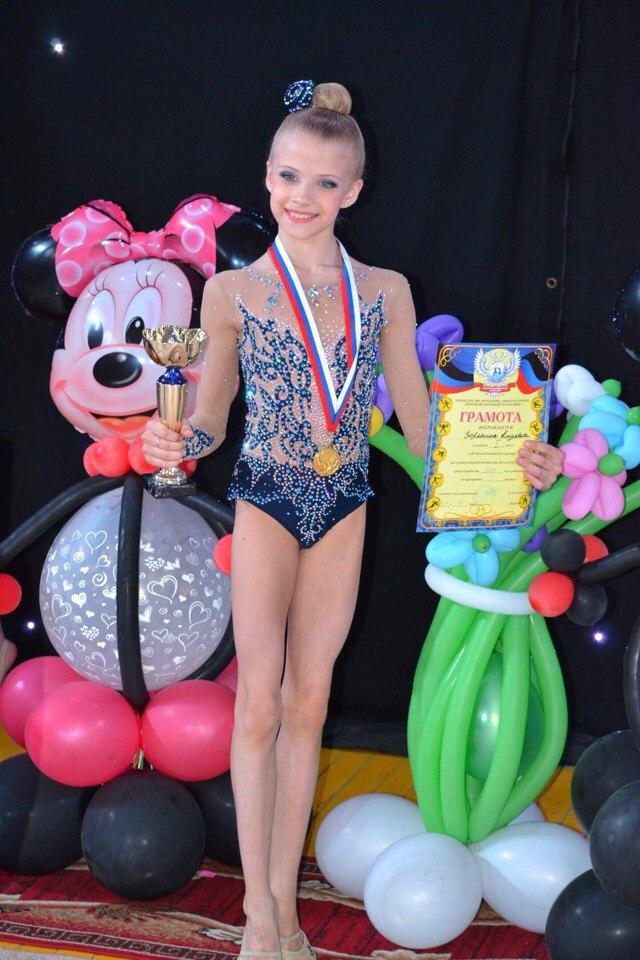 Liza Zorkina, 14, moderní gymnastka, Doněck, DLR
