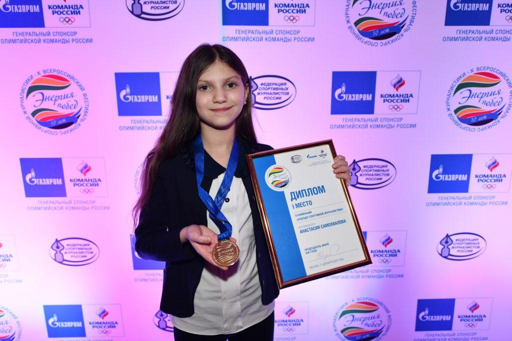 Nasťa Samochvalova, 10, sportovní novinářka, Lugansk, LLR