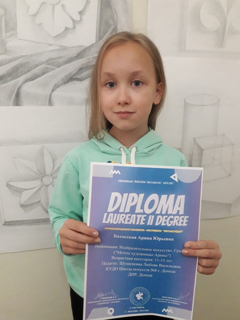 Arina Batosskaja, 11, kreslířka, Doněck, DLR