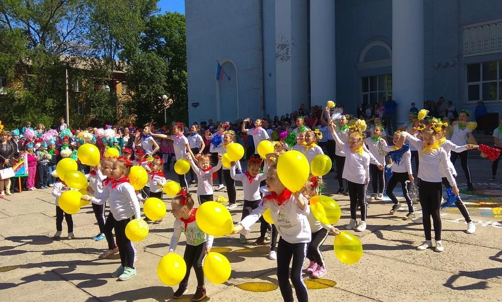 Oslavy Mezinárodního dne dětí, 2019, Alčevsk, LLR