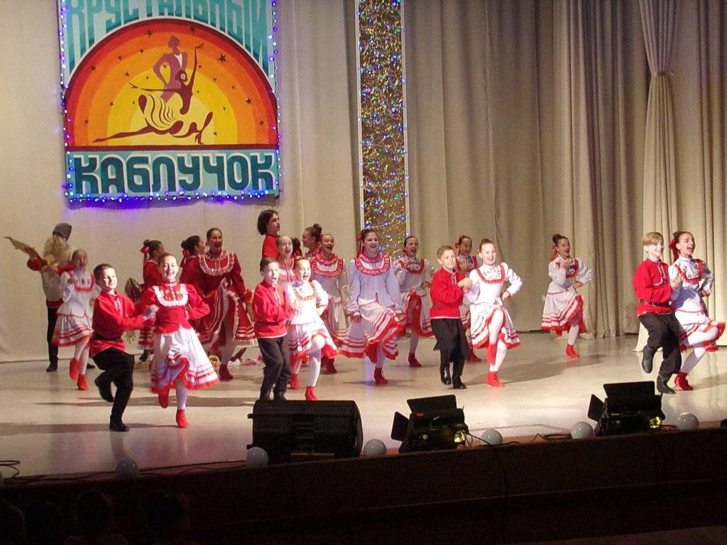 Taneční soutěž Křišťálový podpatek, duben 2019, Krasnodon, LLR