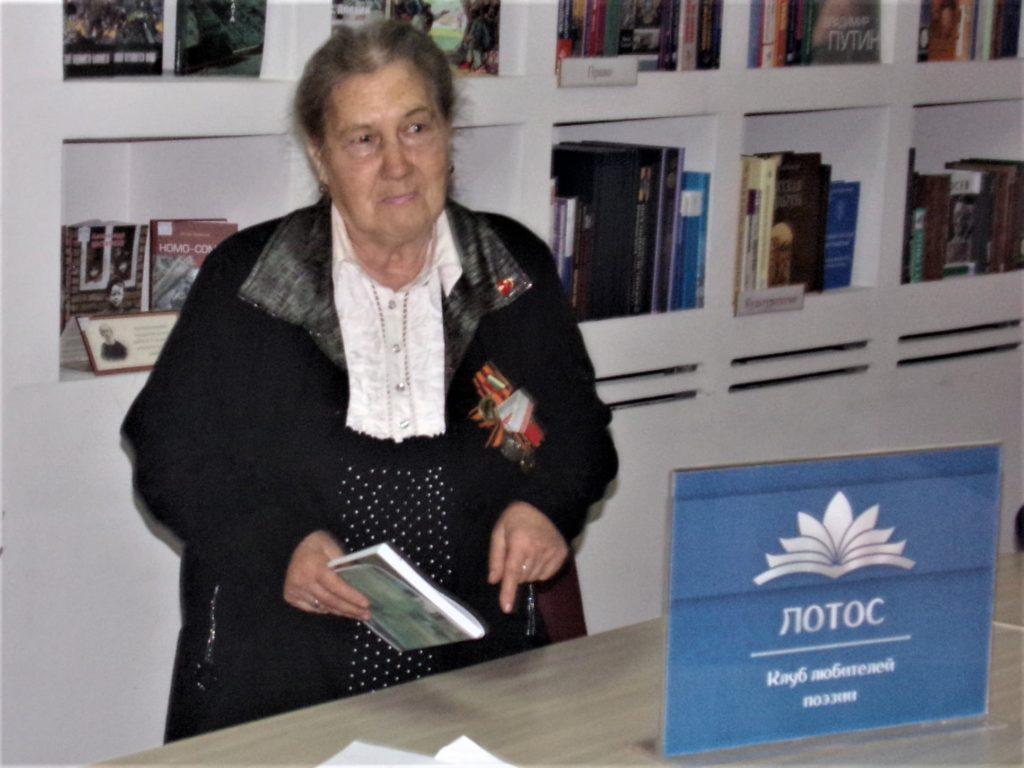 Liana Musatova