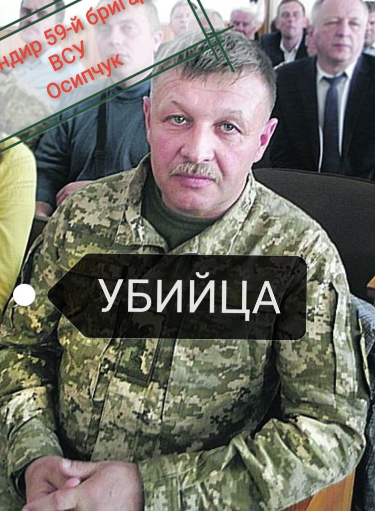 Velitel 59.brigady ukr.armady Vasilij Osipcuk