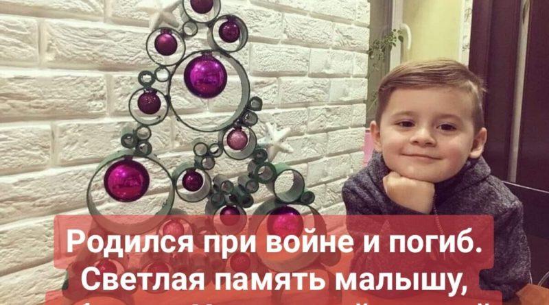 Vladik Sichov