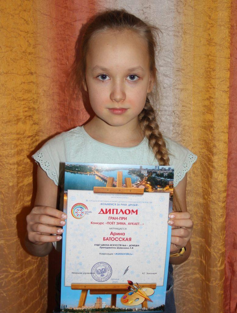 """Arinka s diplomem za absolutní vítězství v městském festivalu """"Zima zpívá, zvučí..."""""""