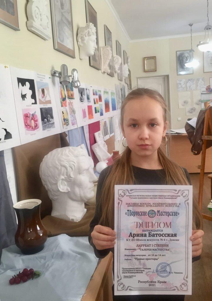 """1.místo, soutěž """"Tvůrčí dílny"""", Krym, únor 2021"""