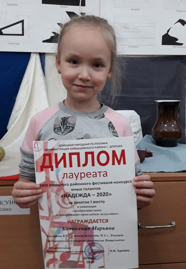 """1.místo sestry Ariny Marianny, okresní festival mladých talentů """"Naděžda 2020"""", prosinec 2020"""
